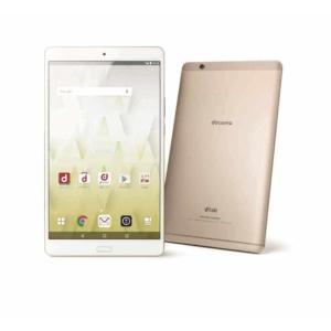 HUAWEI MediaPad M3 8.4 Gold 2
