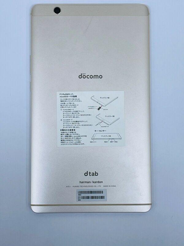 HUAWEI MediaPad M3 8.4 gold