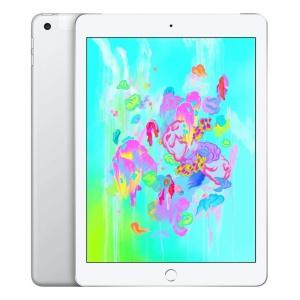 iPad 2018 6th Gen Silver 3
